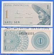 Indonesia - 1 sen - 1964