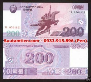 Korea north 200 won 2009