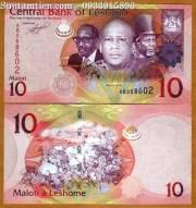 Lesotho 10 Maloti 2011