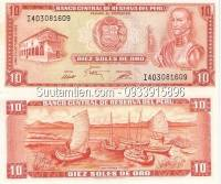 Peru 10 soles 1975