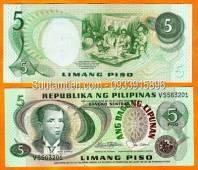Philippines 5 pesos 1978