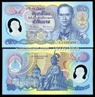 Thái Lan 50 baht 1996 polymer Tiền kỷ niệm
