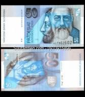 Slovakia 50 Korun 2006