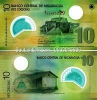 Nicaragua 10 Cordobas 2007 polymer