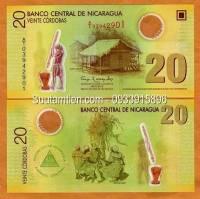 Nicaragua 20 Cordobas 2007