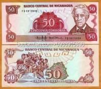 Nicaragua 50 Cordobas 1985