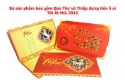 Phong Bao Lì Xì Ất Mùi 2015