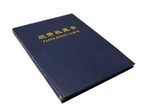 Album Tiền Giây PCCB có cán đen