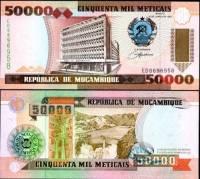 MOZAMBIQUE 50 000 50000 METICAIS 1993 P 138 UNC