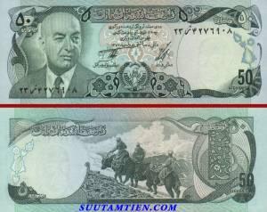 Afghanistan 50 afghanis 1973