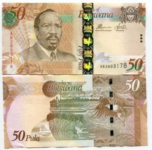 BOTSWANA 50 PULA 2012 P 32 NEW SIGN UNC