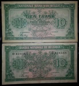 Belgium 10 Francs 1943