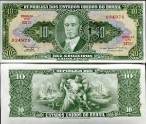BRAZIL 1 CENTOVO ON 10 CRUZEIROS 1967 UNC