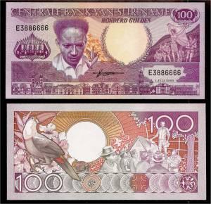 Suriname 100 Gulden 1986 P133