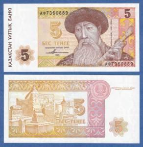 Kazakhstan 5 tenge 1993 P 9 UNC