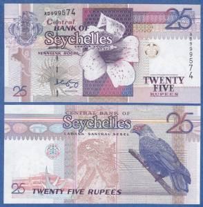 Seychelles 25 Rupees P 37 New Signature UNC