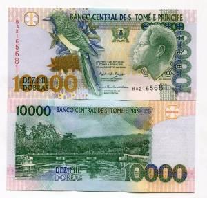 St. Thomas & Prince 10000 Dobras 10 000 UNC
