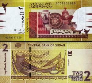 SOUTH SUDAN 2 POUNDS 2011 UNC