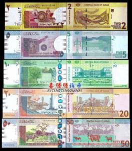 Nam Sudan Bộ 5 tờ, 2+5+10+20+50 Pound, 2011, UNC