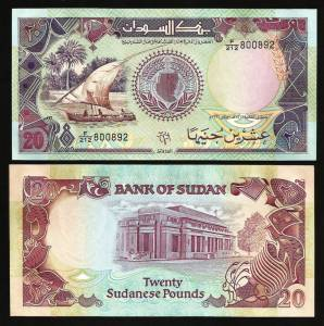 SOUTH SUDAN 20 POUND 1991 UNC P.47