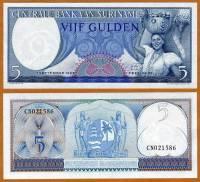 Suriname - Surinam, 5 Gulden 1963, Pick 120 (120b) Gem UNC