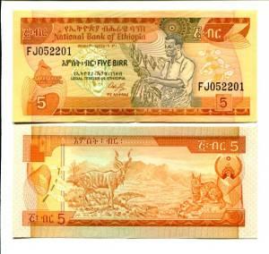 ETHIOPIA 5 BIRR ND(1991) P-42a UNC