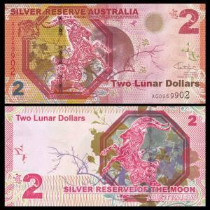 Australia 2 Lunar Dollars, 2015, Fantasy, UNC - Goat  Moon