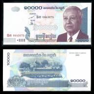 CAMBODIA 10000 10,000 RIELS 2005 P 56 UNC