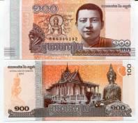 Cambodia 100 Riels 2014 UNC