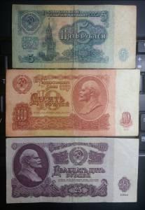 Bộ 3 tờ Nga 5 10 20 CCCP 1961