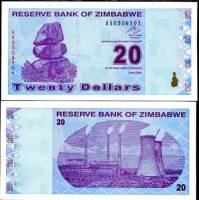 ZIMBABWE 20 DOLLARS 2009 P 95 REVISE TRILLION UNC
