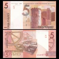 Belarus 5 Rubles, 2009(2016), P-New, UNC
