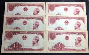10 đồng 1958 Bác Hồ Cụ Mượt
