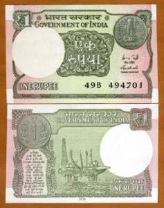 Ấn Độ India 1 Rupee 2015 UNC