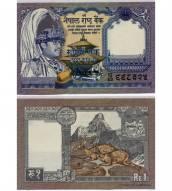 Nepal 1 rupees 1981