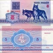 Tiền con chó Belarus 5 Ruble năm 1992