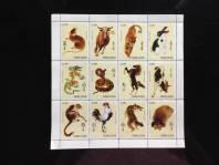 Bộ tem 12 con giáp của Sierra Leone