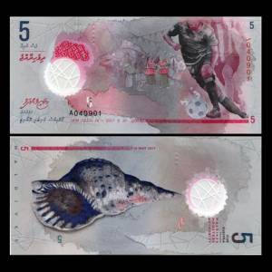 Maldives 5 Rufiyaa, 2017, P-NEW, UNC