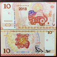 Macao 10 in thử nghiệm huỳnh quang 2018