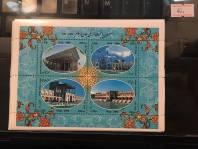 bộ tem sưu tầm các địa danh nổi tiếng của Ý