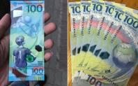 (tiền polymer) Đồng tiền 100 rúp mới này có in hình World Cup 2018