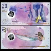 Maldives 20 Rufiyaa, 2015/2016, P-27 New, Polymer
