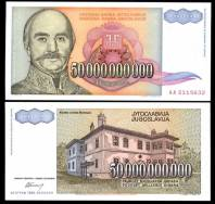 YUGOSLAVIA 50 tỷ DINARA UNC 1993