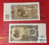 bulgari-50-leva-1951-unc-
