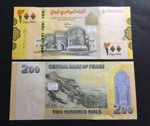 Yemen 200 rials 2018- new color design