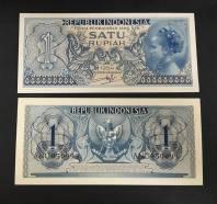 indonesia  1 Rupiah 1954 unc