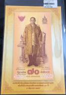 Thailand kỷ niệm 70 năm trị vì vị mua Bhumibol Adulyadej