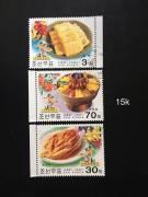 Bo-Trieu-Tien-2003-tem-mon-an-ngon-3-con