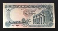 50 đồng hoa văn 1969 AUNC/UNC