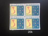 Bộ khối 4 tem sống VNCH 1976 Quốc hội thống nhất -4 con